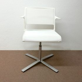 Silla Aline Confidente Blanco Outlet 05