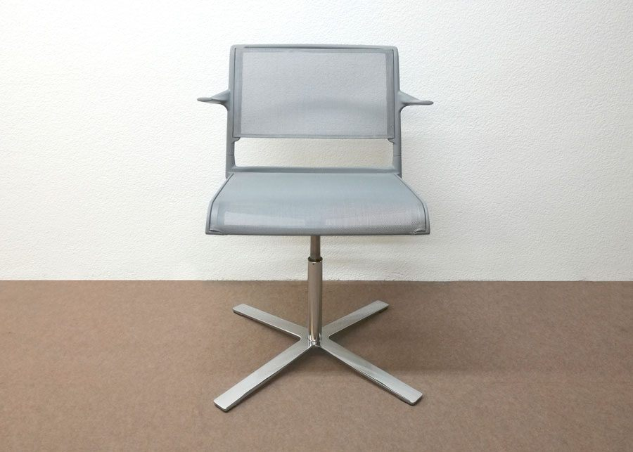 Silla Aline Confidente Gris Outlet 04