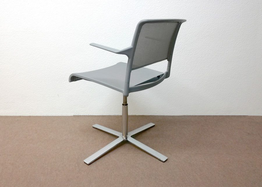 Silla aline confidente gris outlet ofival equipamiento - Outlet de sillas ...