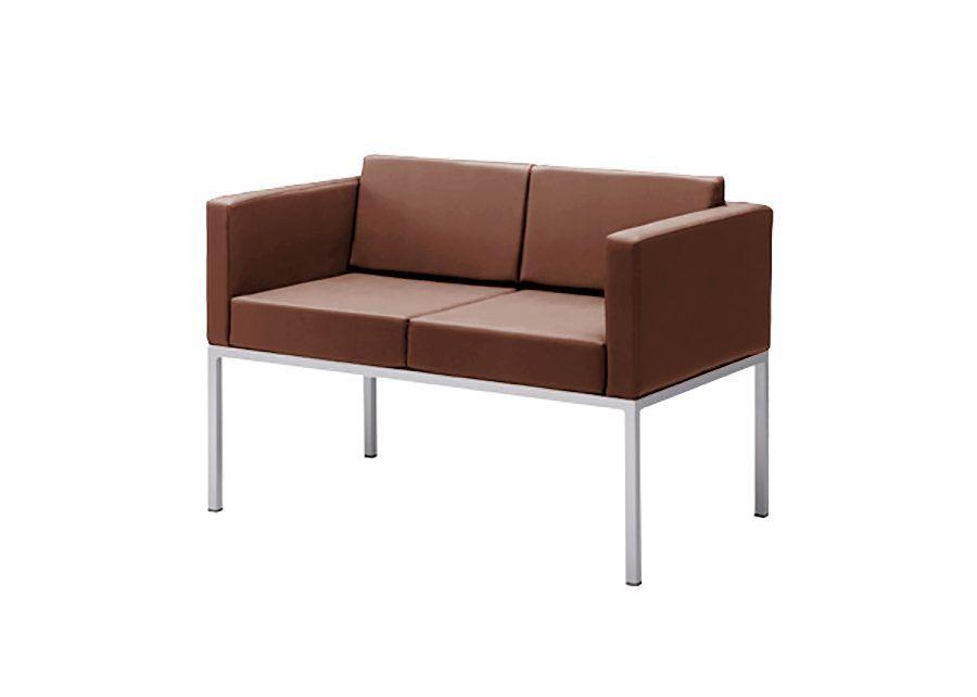 sofá cubik marrón